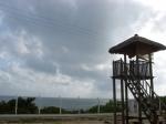 Parque de Cordas